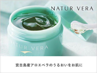 NaturVera