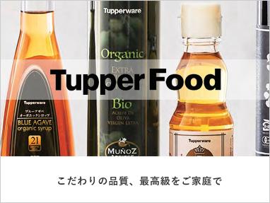 Tupperfood