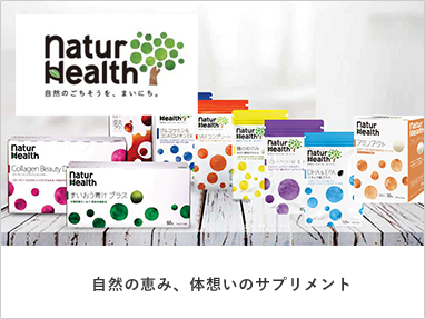 NaturHealth